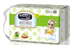 BB20宝宝安婴儿纸尿片小码