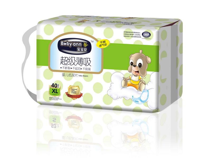 BB08宝宝安婴儿纸尿片小码